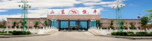 Shandong Hengfeng Rubber & Plastic Co., Ltd