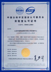 Shandong Linglong Tire Co., Ltd