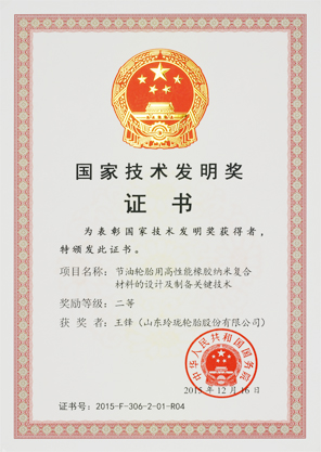 Shandong Linglong Tire Co., Ltd