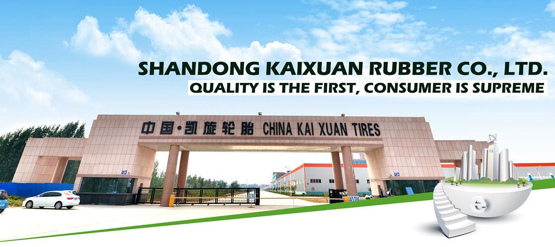 Shandong Kaixuan rubber company TBR tire factory