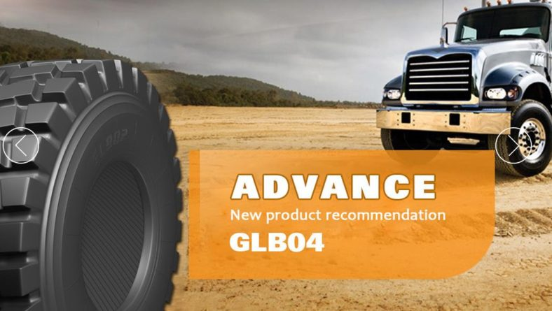 Guizhou Tyre Co., Ltd – Advance Brand Tire Manufacturer & Supplier
