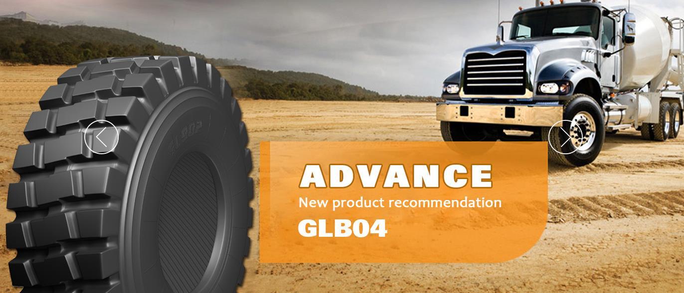 Guizhou Tyre Co., Ltd - Advance Brand Tire Manufacturer & Supplier