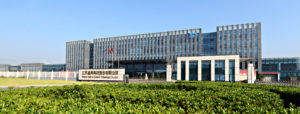Jiangsu General Science Technology Company Headquarter