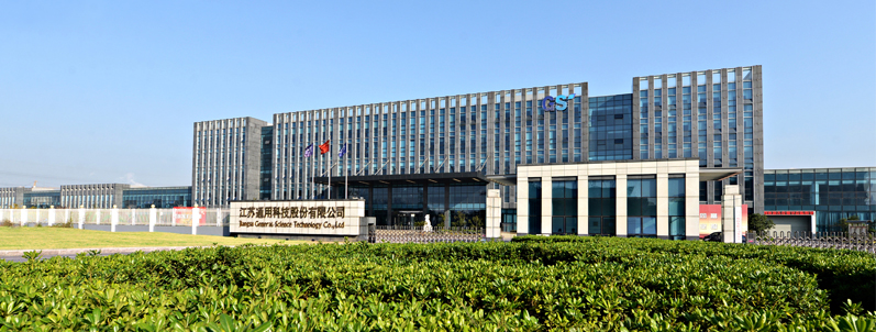 Jiangsu General Science Technology Company Headquarter