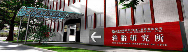 Shanghai Tyre & Rubber Research Insititute