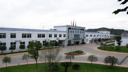 Sichuan Haida Rubber Group Co., Ltd – Haida Tire Manufacturer