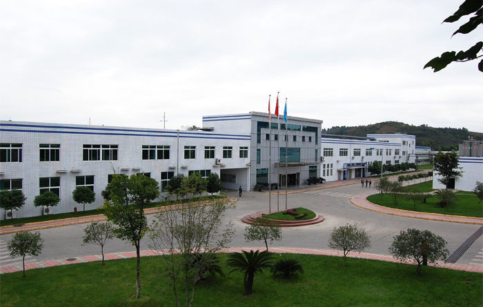 Sichuan Haida Rubber Group Co., Ltd – Haida Tire Manufacturer