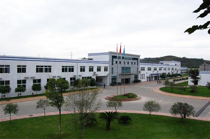 Sichuan Haida Rubber Group Co., Ltd - Haida Tire Manufacturer