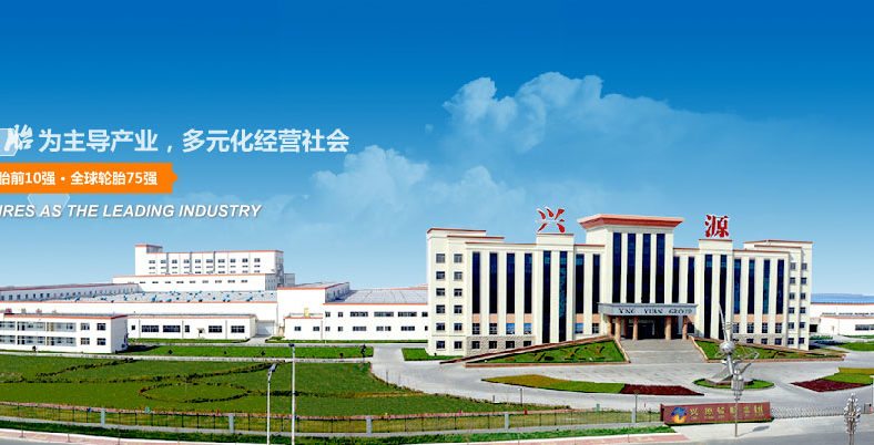 Xingyuan Tires Group – Hilo, Annite TBR, OTR Tyre Manufacturer & Supplier