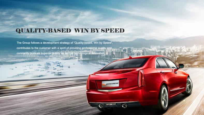 Shandong Yongsheng Rubber Group Co., Ltd – Doupro Tyre Manufacturer