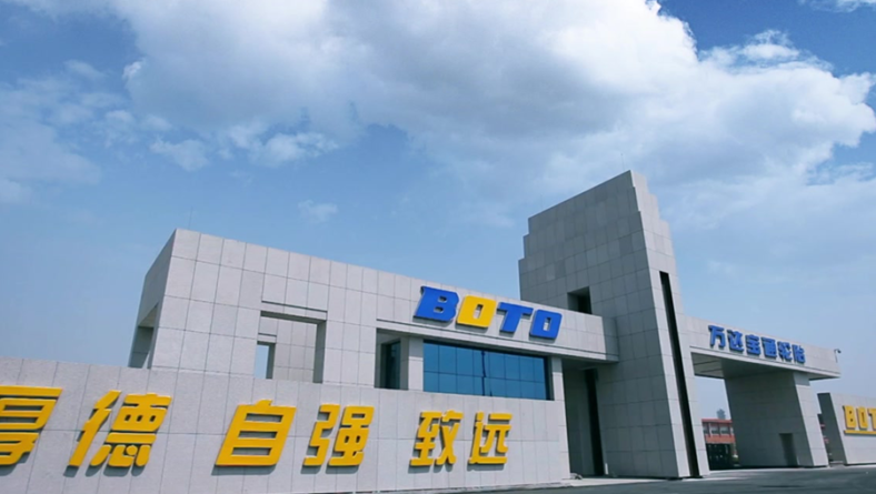 Shandong Wanda Boto Tyre Co.LTD – Winda Boto Tire Manufacturer