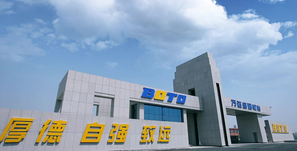 Shandong Wanda Boto Tyre Co.LTD - Winda Boto Tire Manufacturer