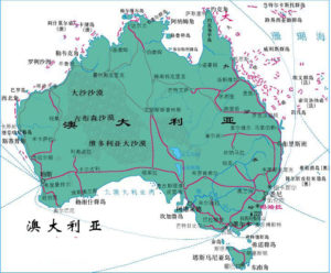 澳大利亚地形图
