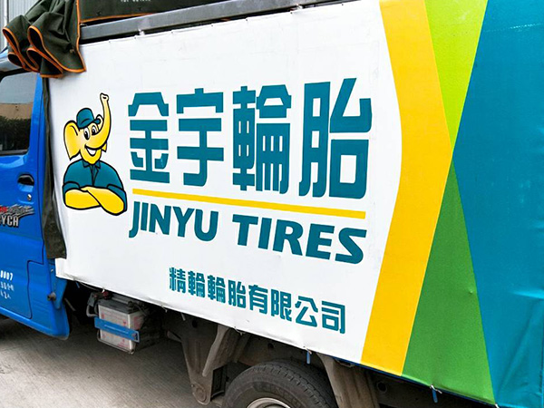 Jinyu Tires Taiwan Customer Advertising