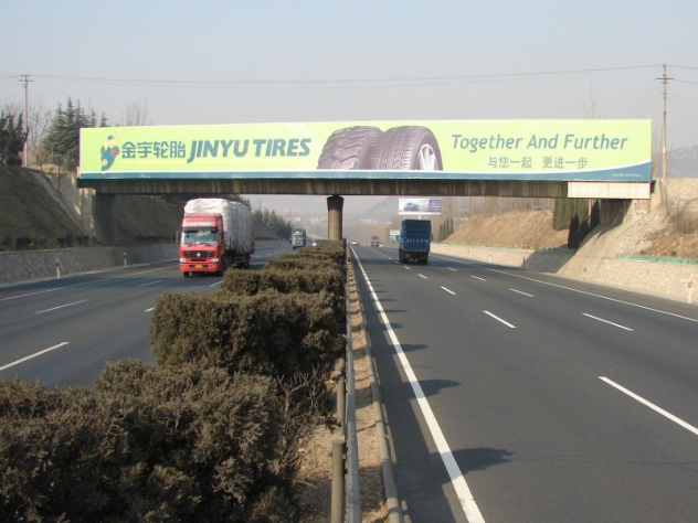 Jinyu tyre China Tianjin expressway outdoor advertising