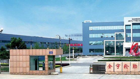 Shandong Jinyu Tire Co., Ltd – Best Jinyu, Blacklion TBR Tyres Manufacturer
