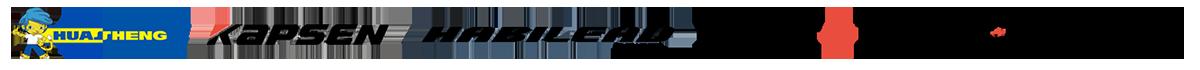 Huasheng tyre factory brands