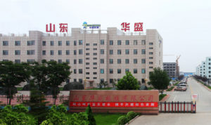 Shandong Huasheng Rubber Company: Kapsen, Taitong, Habilead, Terraking Tyre Manufacturer
