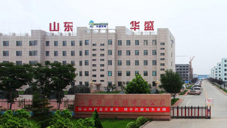 Shandong Huasheng Rubber Co., Ltd – Kapsen, Taitong Manufacturer