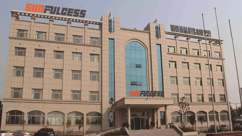 Weifang Sunfulcess Rubber & Plastic Company – Firemax Tire Manufacturer