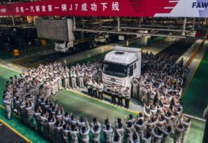 China FAW Jiefang commercial trucks manufacturers