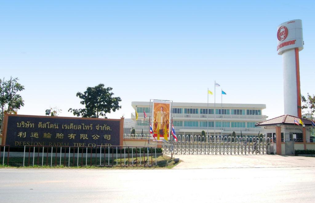 Thailand Deestone Radial Tire Manufacturer