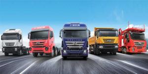 China SAIC IVECO-HONGYAN Truck Company