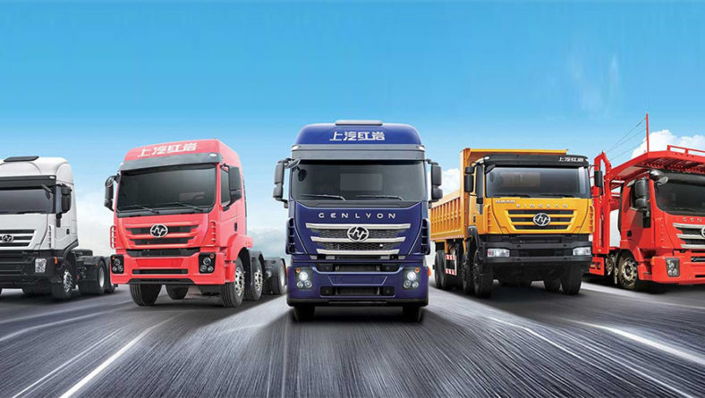 SAIC-IVECO HONGYAN Commercial Vehicle Company
