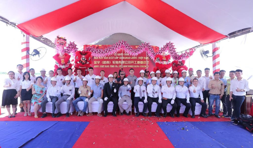 Jinyu Tire Group Vietnam Factory Groundbreaking Ceremory 2020